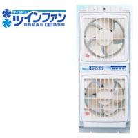 【高須産業】窓用換気扇 ツインファン 同時給排形 引きヒモタイプ FMT-200P