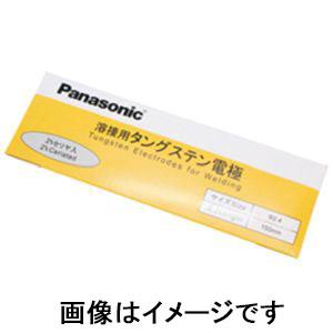 【パナソニック Panasonic】パナソニック Panasonic セリア2%入りタングステン電極棒 4.0mm 10本入り YN40C2S