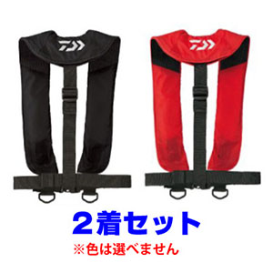 【ダイワ DAIWA】2着セット グローブライド インフレータブルライフジャケット (国土交通省承認) TYPE-A レッド・ ブラック DF-2608 ※色選択不可