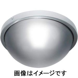 【信栄物産】信栄物産 半球ミラー R-70