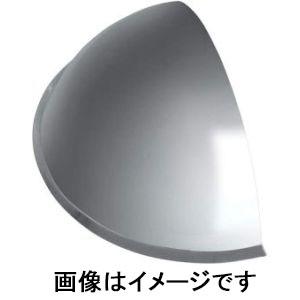 【信栄物産】信栄物産 半球ミラー ハーフ R-50H