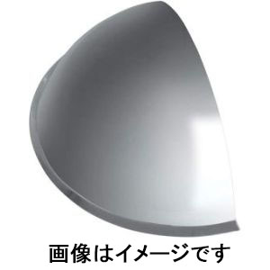 【信栄物産】信栄物産 半球ミラー ハーフ R-70H