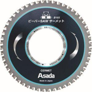 【アサダ Asada】アサダ Asada ビーバーSAWサーメットB165 EX7010497