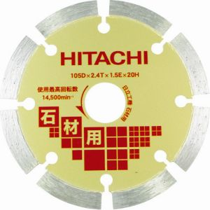 【ハイコーキ HiKOKI】ハイコーキ ダイヤモンドカッター 180mm×25.4 セグメント 石材用 0032-6539