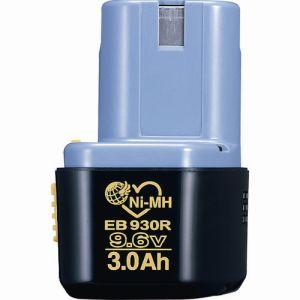【ハイコーキ HiKOKI】ハイコーキ ニッケル水素電池 9.6V3.0Ah EB930R