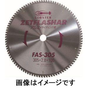 【ロブテックス LOBTEX】ロブテックス FAS380 エビ ゼットフラッシャー アルミ用 380mm