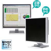 【サンワサプライ(SANWA SUPPLY)】のぞき見防止フィルター(23.0型ワイド) CRT-PF230WT