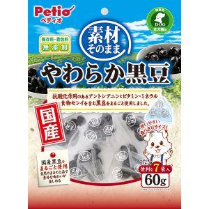 納期: 取寄品 キャンセル不可 出荷:約7-11日 土日祝除く ペティオ やわらか黒豆 流行 60g オリジナル Petio 素材そのまま
