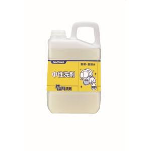 納期: 取寄品 キャンセル不可 出荷:約7-11日 土日祝除く サラヤ ヤシノミ洗剤 公式通販 中性洗剤 SARAYA 正規品 3kg