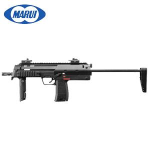 【東京マルイ】MP7A1 (18歳以上ガスブローバックガン)