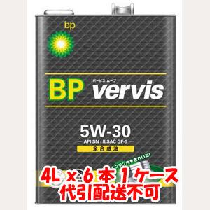 【ビーピー BP バービス】バービス ムーブ SN/GF-5 5W-30 全合成油4L X 6本【1ケース】エンジンオイル【代引不可】