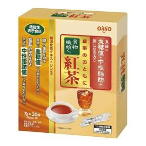 納期: 取寄品 買取 出荷:約7-11日 土日祭日除く 2020 日清オイリオ 7G×30本 食事のおともに食物繊維入り紅茶