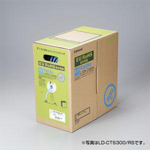 【エレコム(ELECOM)】RoHS対応STPケーブル/CAT5E/100m/ブルー/コネクタなし LD-CTS100/RS