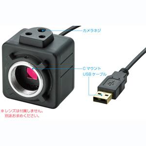 納期: 取寄品 キャンセル不可 出荷:約7-11日 土日祝除く 送料無料 USBカメラ 春の新作 smtb-u HOZAN L-835 ホーザン 超安い