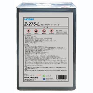 【ホーザン HOZAN】フラックスクリーナー 原液 16L Z-275-L 代引不可・メーカー直送