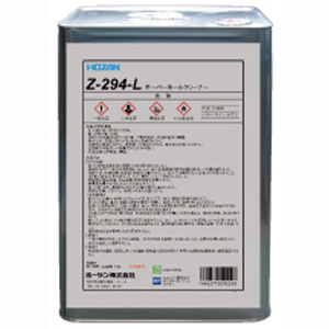【ホーザン HOZAN】オーバーホールクリーナー 原液 16L Z-294-L 代引不可・メーカー直送