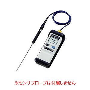 送料無料!!【ホーザン HOZAN】デジタル温度計(校正証明書付)DT-510-TA【smtb-u】