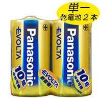 納期: 取寄品 キャンセル不可 出荷:約7-11日 AL完売しました。 土日祝除く パナソニック EVOLTA 即納 LR20EJ エボルタ単一型2本パック 2SE Panasonic