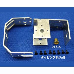 【ワンダーキット WonderKit】プチブラケット9個セット WR-ES-BR9