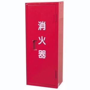 納期: 25%OFF 取寄品 キャンセル不可 出荷:約7-11日 土日祝除く 大人気 HATSUTA ハッタ 据置型小型消火器格納箱 MC-1 初田製作所
