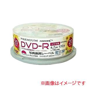 納期:【取寄品 出荷:約7-11日 土日祭日除く】 【ハイディスク PREMIUM HI DISC】ハイディスク HDSDR12JCP20SN 録画用DVD-R 約120分 20枚 16倍速 写真画質 CPRM 磁気研究所