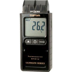 【カスタム CUSTOM】カスタム CUSTOM デジタル温度計 Kタイプ1ch KT-01U
