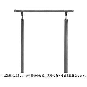【シロクマ】アプローチ手すり(U) シルバー/HL
