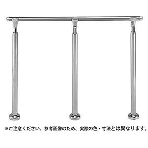 【シロクマ】アプローチ手すり(B) ブロンズ/アンバー