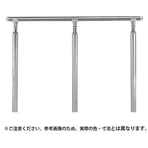 【シロクマ】アプローチ手すり(U) ブロンズ/アンバー