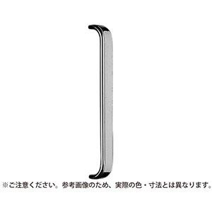 【シロクマ】U形ニューライン取手 大 クローム