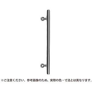 【シロクマ】丸型取手小金