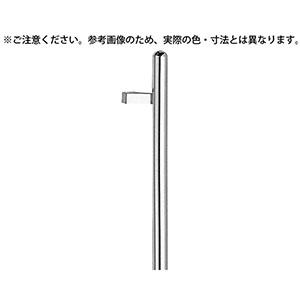 【シロクマ】L型カプセル取手400ミリクローム