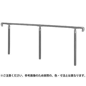 【シロクマ】アプローチ手すり(U)チーク・シルバー