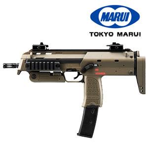 【東京マルイ】MP7A1 タンカラー(18歳以上ガスブローバックガン)