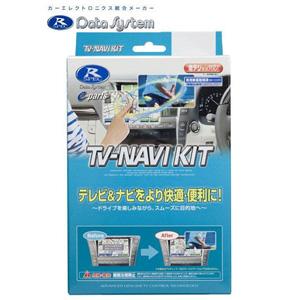 【データシステム(Data System)】TV-NAVI KIT 切替タイプ トヨタ TTN-74