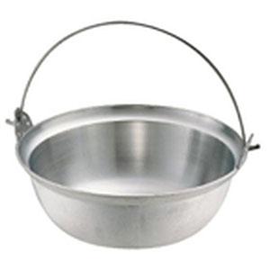 【ナカオ】アルミイモノ 吊付円付鍋 45cm AEV12045