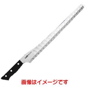 【グレステン】グレステン サーモンスライサー 331GUAL 31cm