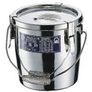【遠藤商事】SAモリブデンパッキン付汁食缶 18cm ASY07018