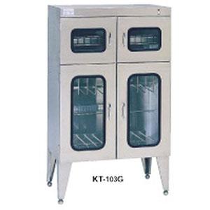 【兼八産業】紫外線殺菌庫キチンエース(殺菌式) KT-103G AST46103