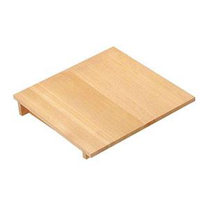 【遠藤商事】木製 角セイロ用 傾斜蓋(サワラ材) 45cm用 WSI08045