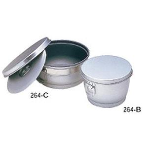【オオイ金属】アルマイト炊飯二重食缶 264-B (10l) ASY721