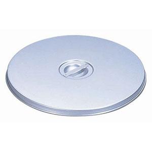 【オオイ金属】アルマイト タライ用蓋 317-2F 48cm用 ATL2301