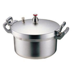 【北陸アルミニウム】ホクア 業務用アルミ圧力鍋 15L AAT01015
