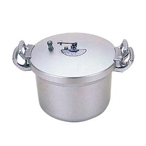 【北陸アルミニウム】ホクア 業務用アルミ圧力鍋 24L AAT01024