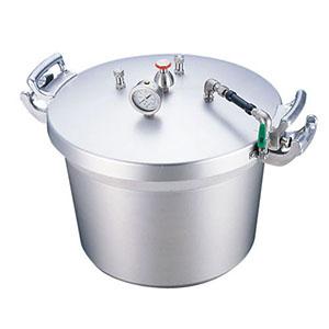 【北陸アルミニウム】SAアルミ業務用圧力鍋(第2安全装置付) 50L AAT15050