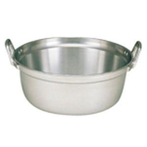【北陸アルミニウム】アルミ長生料理鍋 39cm ALY09039