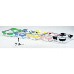 【三甲】サンコー サンキャリーフリー SL-3 番重用 ブルー ASV9917