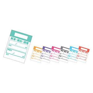 【アオト印刷】キッチンペッタ(100枚綴・100冊入) ウィークリー レッド XPT4107