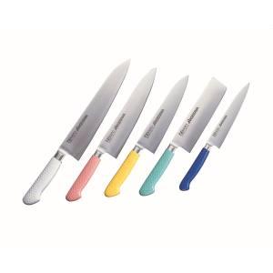 【ハセガワ】ハセガワ 抗菌カラー庖丁 牛刀 27cm MGK-270 イエロー AKL0927YE
