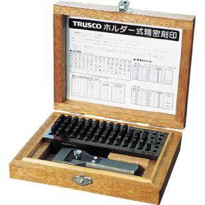 【トラスコ中山 TRUSCO】ホルダー式精密刻印 2mm 1S SHK-20 3100